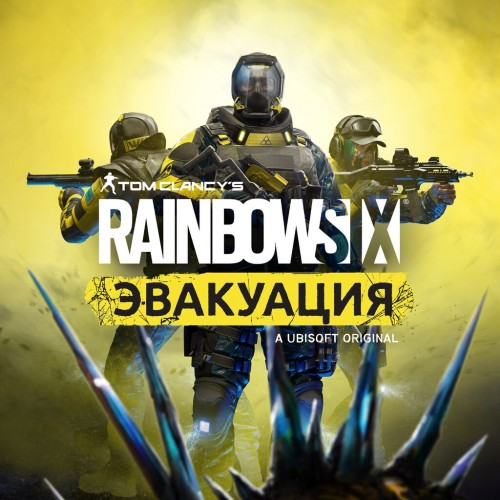 Tom Clancy's Rainbow Six Extraction PS4 & PS5